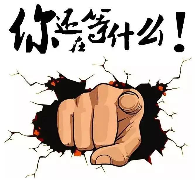 【6upoker】招聘!棋牌游戏主播招募中~