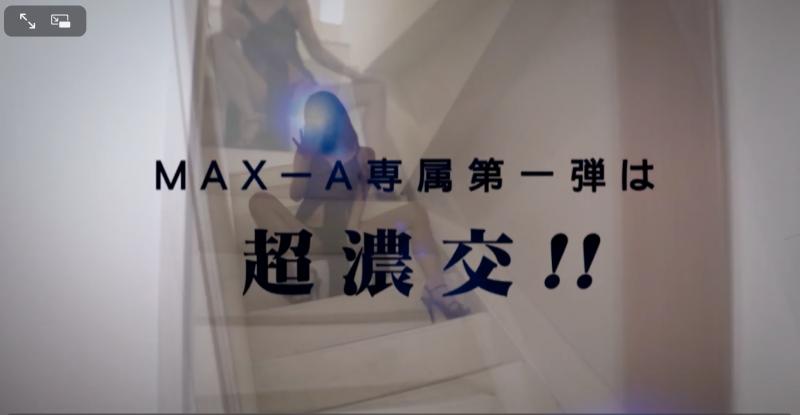 【6upoker】XVSR-491:回归的第一片,王牌女优凉宫琴音回来了!