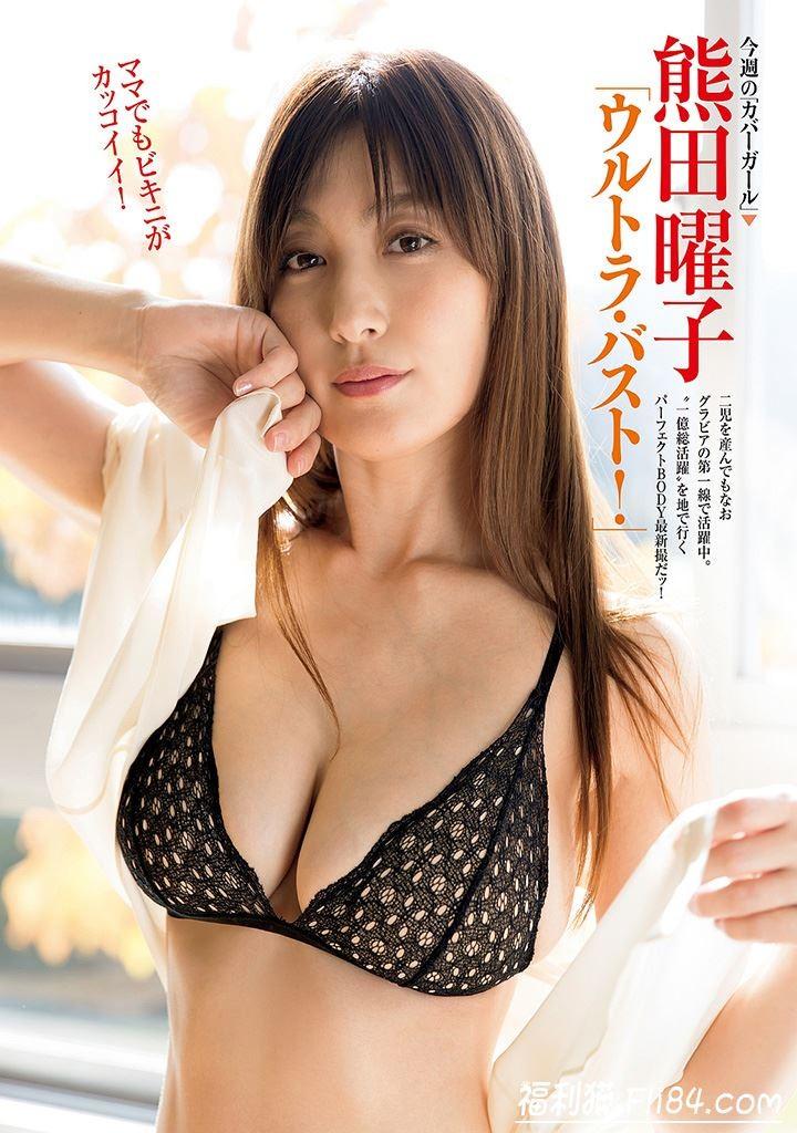 "【6upoker】史上最强美乳""熊田曜子""甜美身材傲人是很多的妄想对象!"
