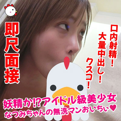 【6upoker】在FC2连续出鲍后⋯那位号称脸蛋不输演艺圈偶像的美少女终于回归了! …