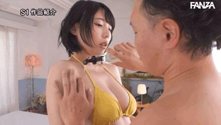 【6upoker】有生以来的最高潮!安位カヲル爽到喷水!