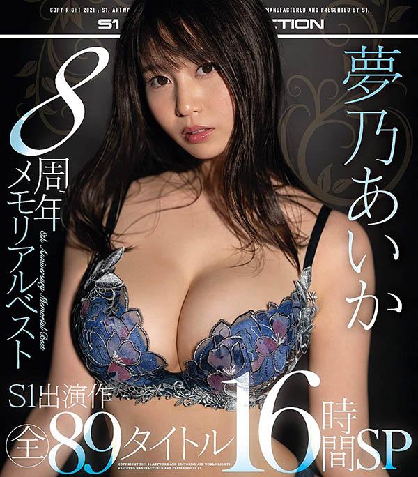 【6upoker】买精选辑,女优收得到钱吗?