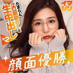 【6upoker】化名去拍素人片!古川いおり被砍头了吗?