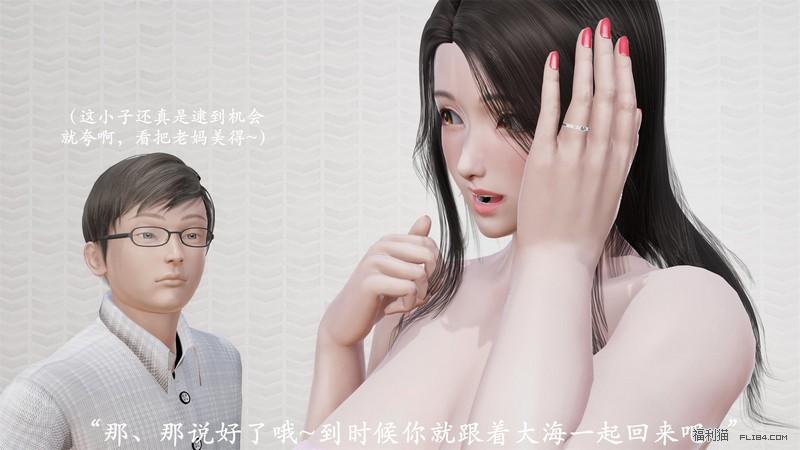 【6upoker】3D极品/中文漫画做韵律操的妈妈!