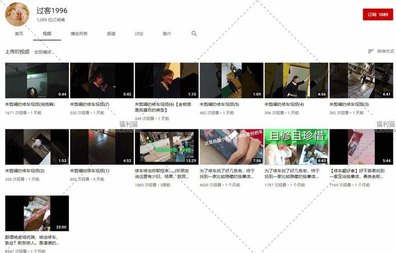【6upoker】油管Youtuber@过客1996原创修车视频合集打包