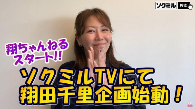 【6upoker】高岭之花翔田千里 37岁入行期待60岁作品