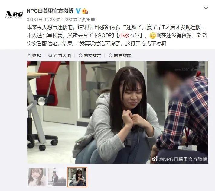 【6upoker】2021年4月出道新人 美少女樋坂凉菜刚出道获3家制作商邀约