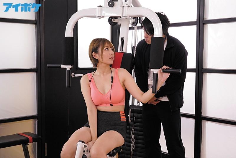 【6upoker】天海翼IPX-661 寂寞人妻被私人教练征服