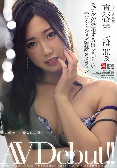 【6upoker】笹原可怜JUL-424 美女摄影师工作后继续服务客人