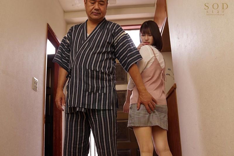 【6upoker】唯井真寻STARS-261 宅配小妹不穿裤裤送货