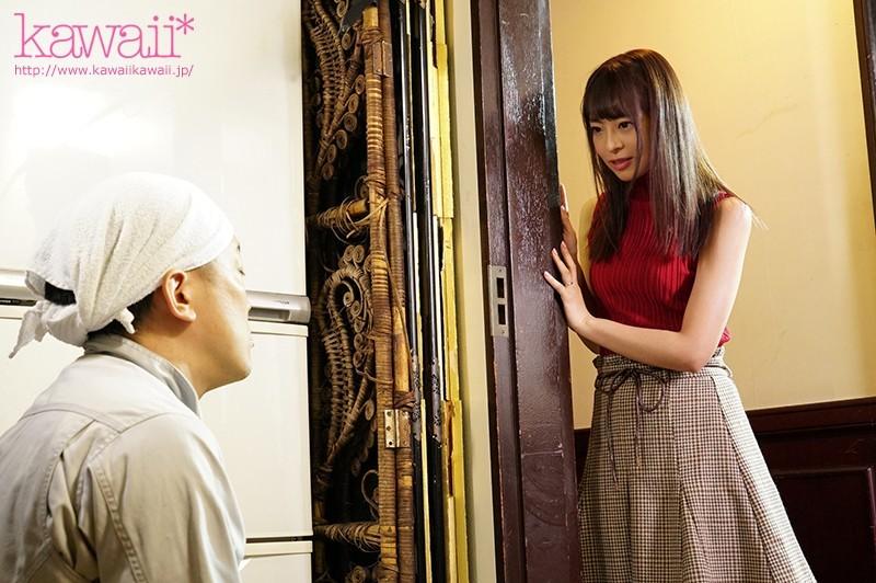 【6upoker】樱萌子CAWD-188 老板出差嫩妻被下属欺负3天