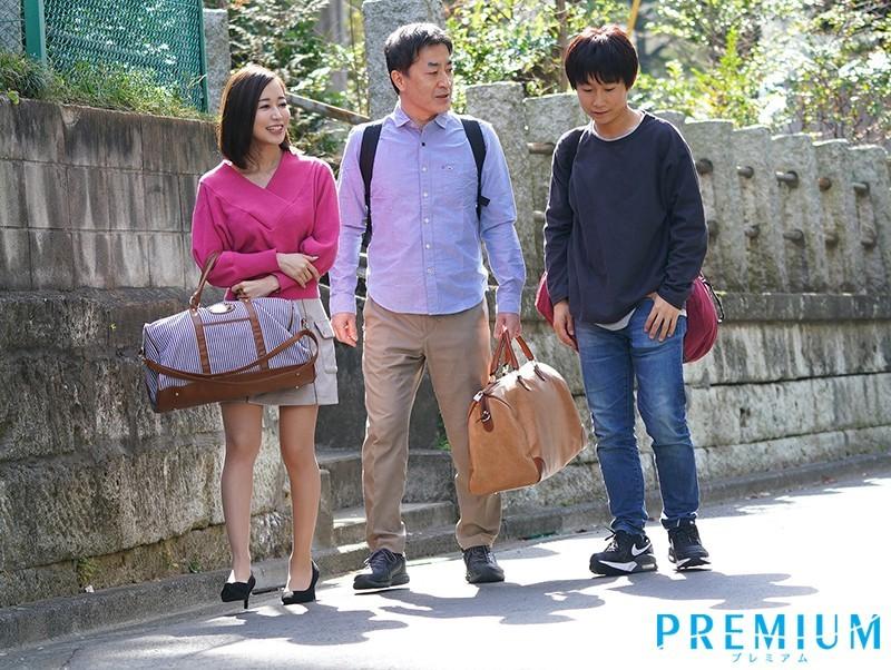 【6upoker】篠田优PRED-319 温泉之旅儿子与漂亮后妈特殊沟通方式