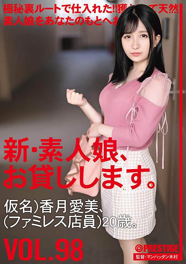 【6upoker】可以当布袋戏玩!史上最迷你的女优外送去你家!