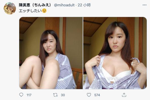 【6upoker】陈美恵拍AV曝光!妈妈后悔生下她!