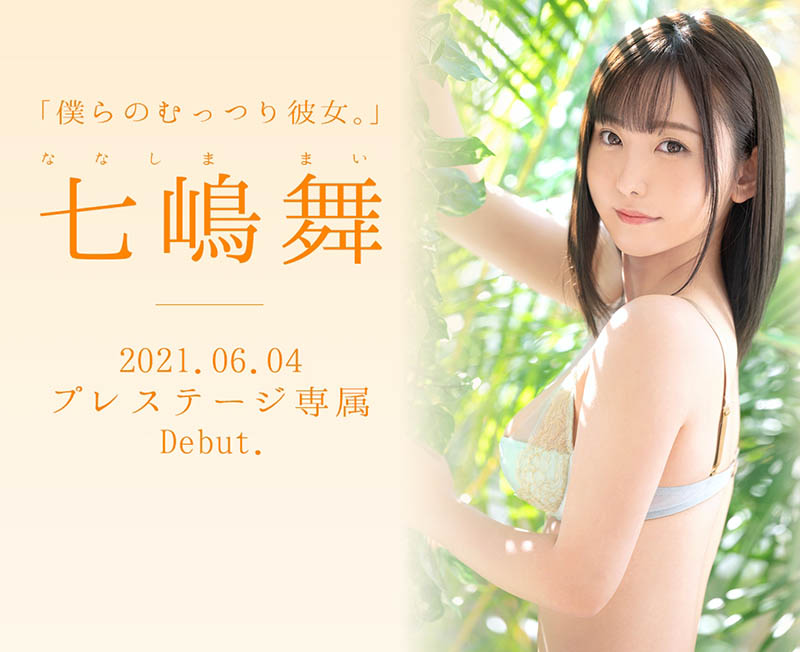 【6upoker】外型清纯床上狂野!蚊香社顶级新秀七嶋舞、真面目曝光!