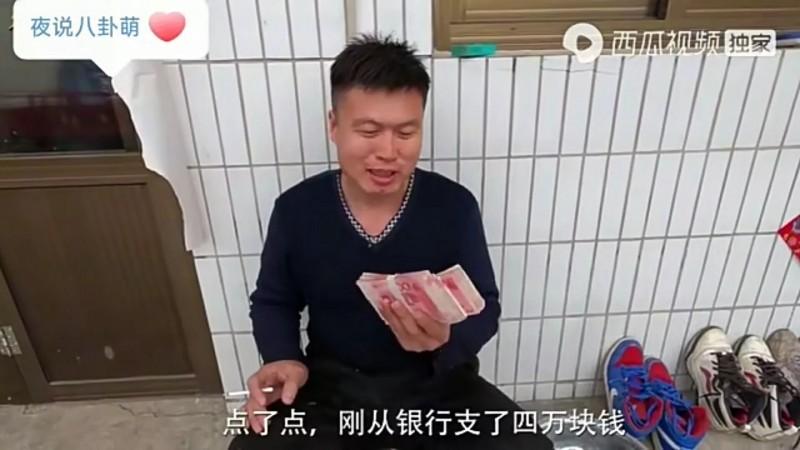 【6upoker】边收废品边做自媒体,年收入百万!