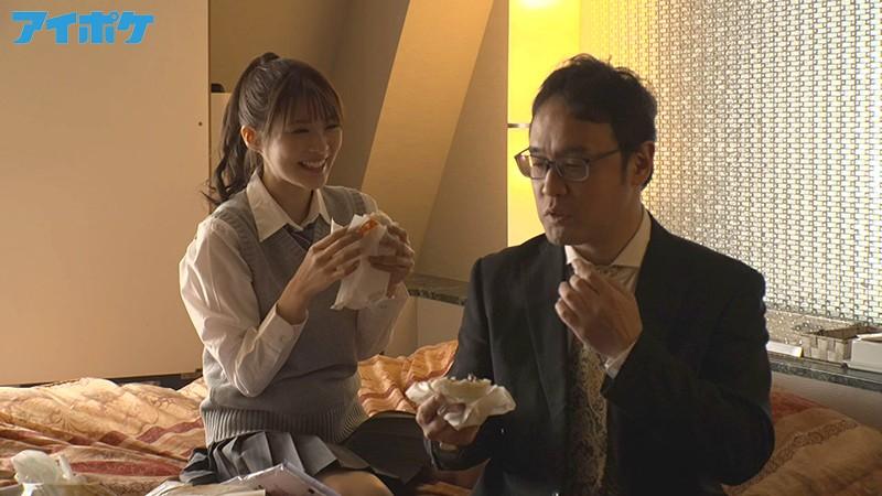 【6upoker】トニー大木也不是对手!相沢みなみ照样玩死她!