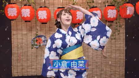 【6upoker】强强联手!小仓由菜播新闻、摄影棚淹大水!