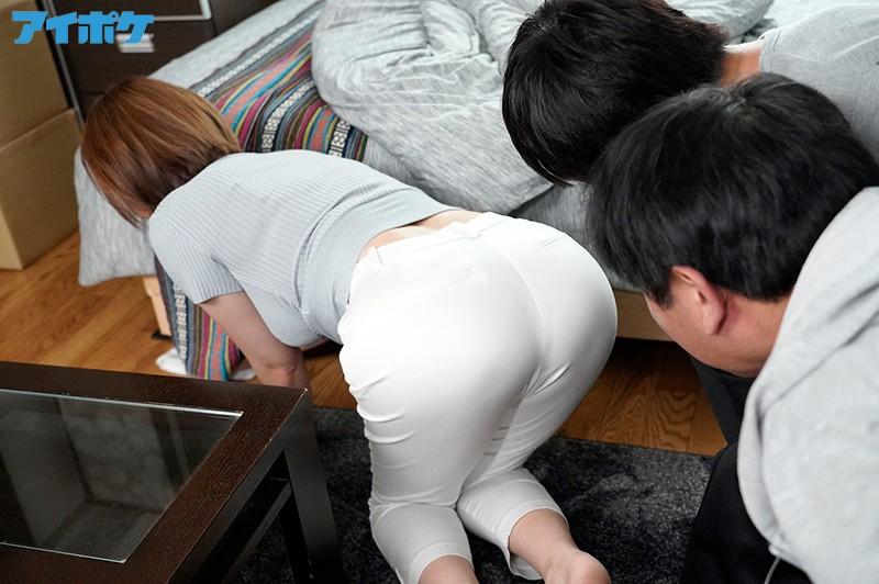 【6upoker】屁股曲线太诱人!天海つばさ被突袭合体!