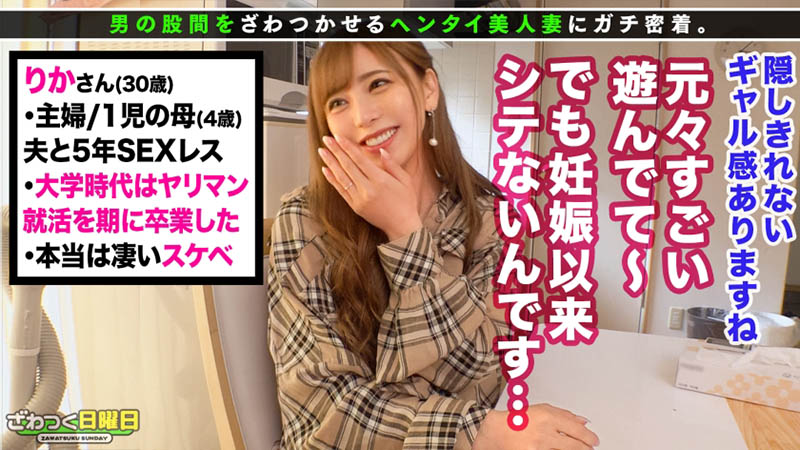 【6upoker】终结休业状态!百瀬凛花在小孩的房里偷情!