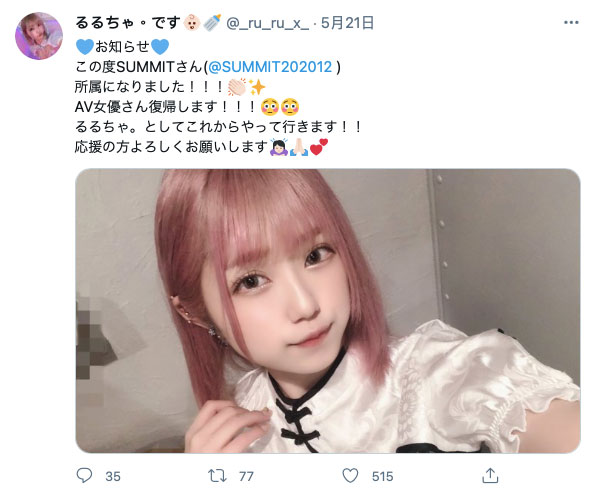 【6upoker】当女仆看不到未来⋯片商kawaii*史上最强美少女回归!