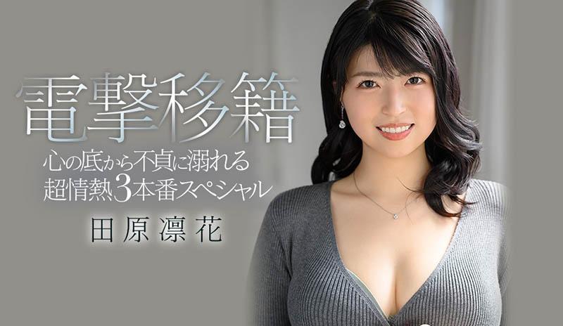 【6upoker】连续电击超酥麻!天然G奶微笑女神换东家!