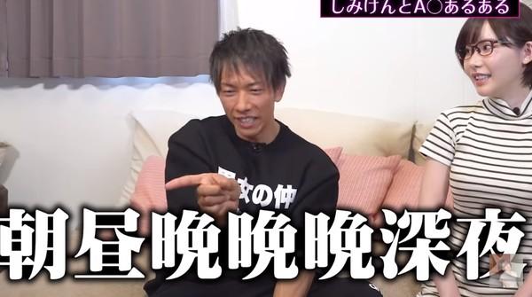 "【6upoker】AV帝王清水健自爆片场秘辛!最高一天11发""超多人看着屁股""糗爆"
