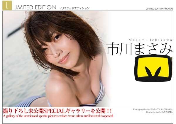 【6upoker】市川雅美STARS-178 出道5年才挑选极限作品挨实弹轰炸