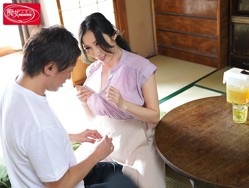 【6upoker】JULIA最新作品CJOD-395 人妻不穿内衣裤吃邻居香蕉