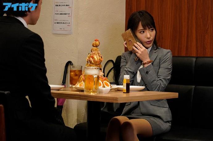 【6upoker】桃乃木香奈IPX-675 闷骚桃乃木かな背着男友和同事玩一夜