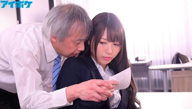 【6upoker】西宫梦IPX-677 西宫ゆめ主动去上司家做运动
