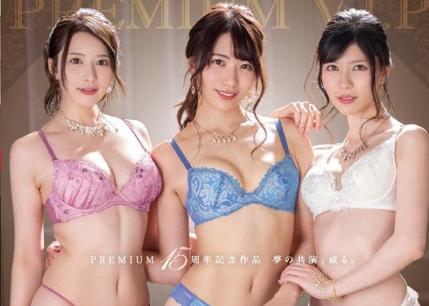 【6upoker】共演作品PRED-305 3个女神4个小时大展马术技巧