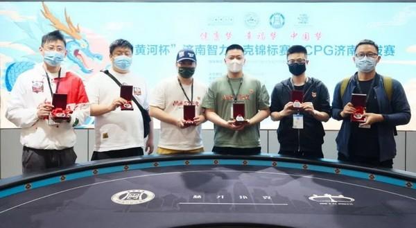【6upoker】2021CPG济南站 PlusEV-COP战队获得团队赛冠军
