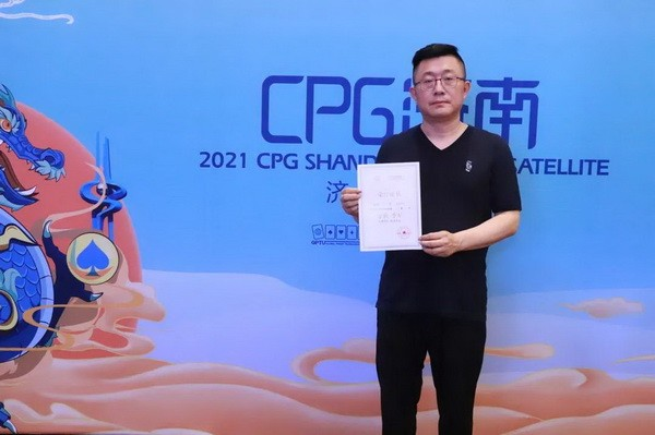 【6upoker】扑克迷专访CPG新科冠军——王子豪!