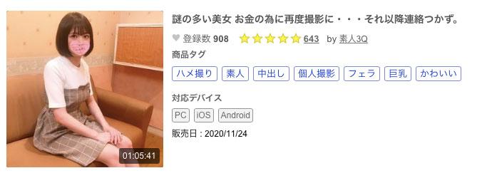 【6upoker】解密!6月发片大爆发的苍井结夏黑历史曝光、曾拍过无码!